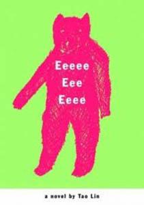 image of Eeeee Eee Eeee by Tao Lin