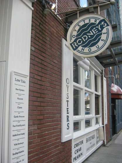Rodneys-Oyster-House