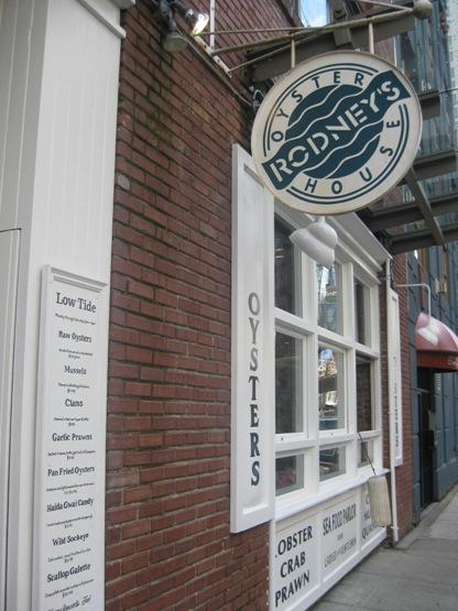 Rodneys-Oyster-House